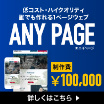 ANYPAGE